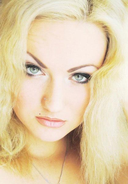 Bride woman - Datingukraineonline.com