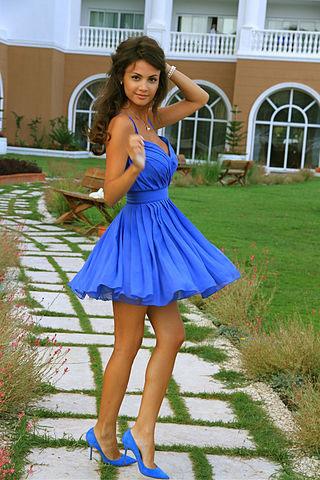Datingukraineonline.com - Buy bride