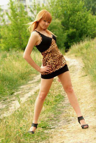 Datingukraineonline.com - Dating ukrainian women