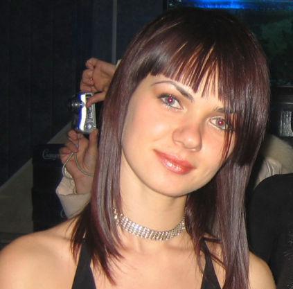 Girls emails - Datingukraineonline.com