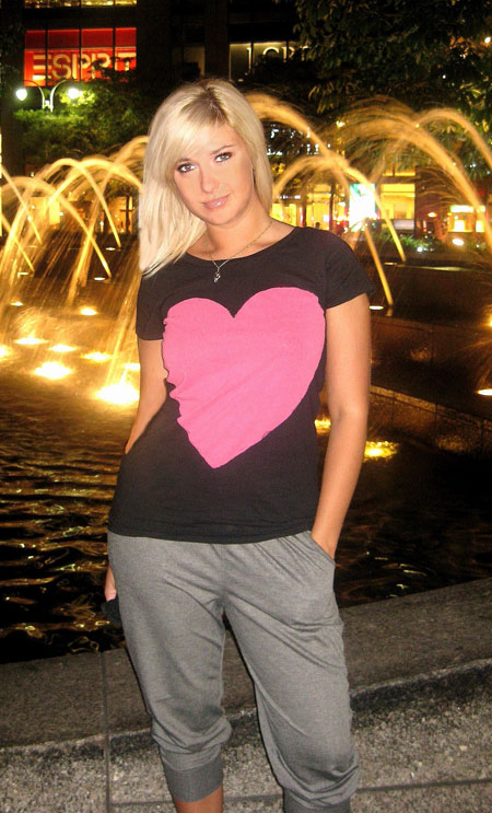 Datingukraineonline.com - Lookin out for love