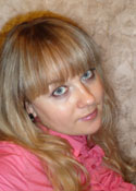 Datingukraineonline.com - Looking for a woman who