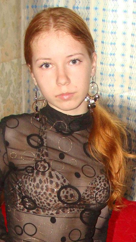 Personal girl - Datingukraineonline.com