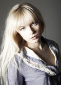 Datingukraineonline.com - Photo gallery of women
