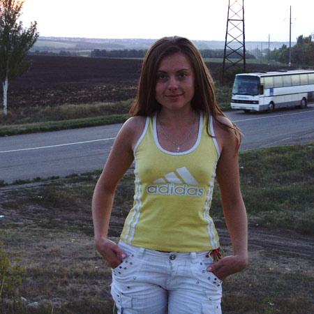 Photos of pretty girls - Datingukraineonline.com
