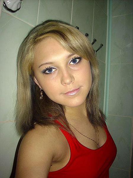 Datingukraineonline.com - Seeking serious