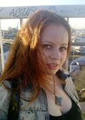 Sexual models - Datingukraineonline.com