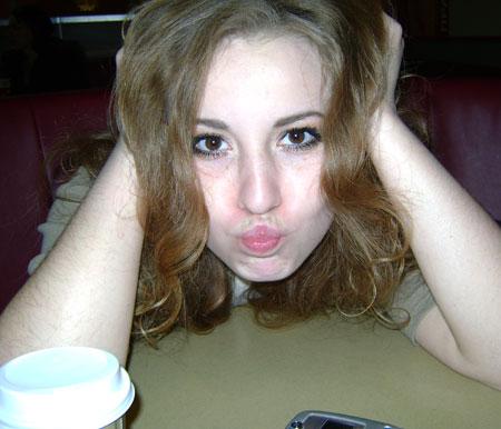 Datingukraineonline.com - Ukraine dating