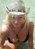 Ukrainian dating agency - Datingukraineonline.com
