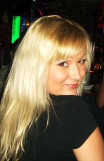 Datingukraineonline.com - Women agency