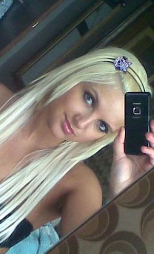 Datingukraineonline.com - Women single